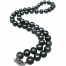 PACIFIC PEARLS MARIA-THERESA REEF COLLECTION Peacock 9-10mm Pearl Necklace