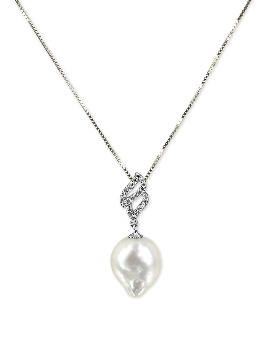 PACIFIC PEARLS SOUTH SEA COLLECTION Candlelight South Sea Baroque Pearl Pendant