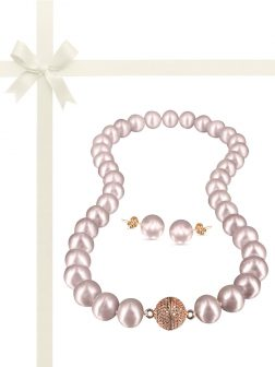 PACIFIC PEARLS VANUATU COLLECTION Blush 11-12mm Pearl Gift Set